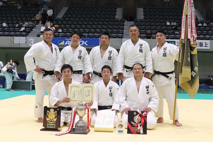 全日本 実業 柔道 連盟